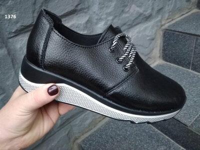 Женские кроссовки натуральная кожа на платформе
