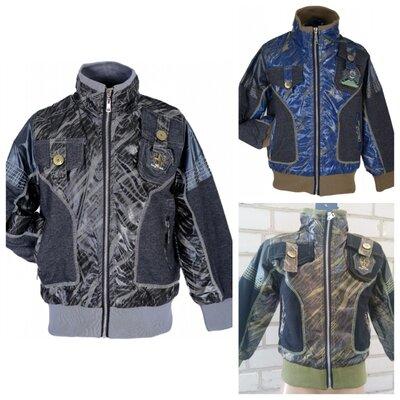 стильная куртка/ветровка в 3-х цветах