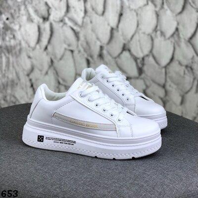 Кроссовки белые с серой полоской р.36.37.38.39.40.41