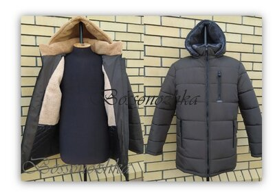50-62, Мужская зимняя куртка. на меху. Куртка с капюшоном. большие размеры. Чоловіча зимова куртка