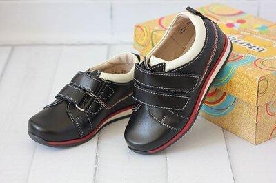 Кожаные кроссовки Берегиня