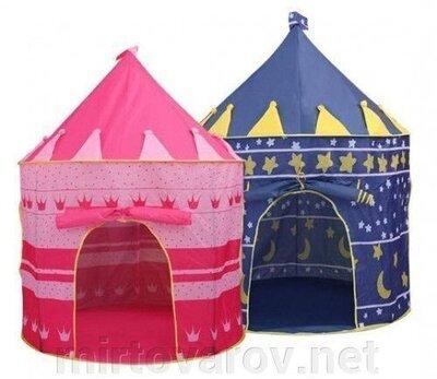 Детская палатка шатер домик Замок. 2 цвета. Польша