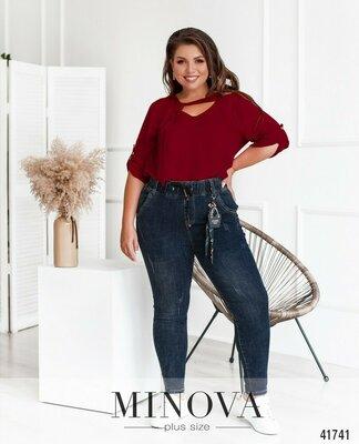 Стильные джинсы батал