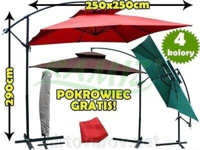 Зонт садовый 2,5 м X 2,5 м. Польша. Н.