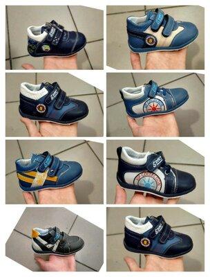 Ботинки Демисезонные ботиночки осенние для мальчиков мальчика синие черный черные синий