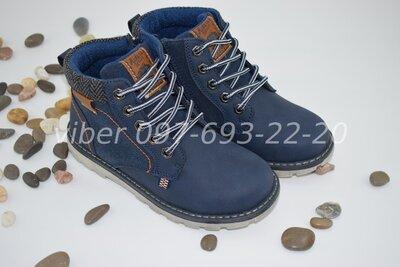 Ботинки демисезонные С.луч на мальчика арт. 368-1 р. 31-36 классические, туфли демісезонні ботинки