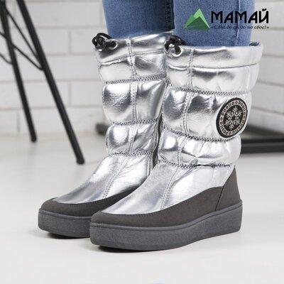 Акція Дутіки жіночі -20°C / Дутики женские сапоги ботинки угги 247/2