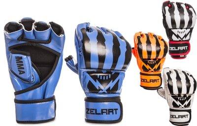 Перчатки для смешанных единоборств MMA Zelart 1395 размер S-XL 4 цвета