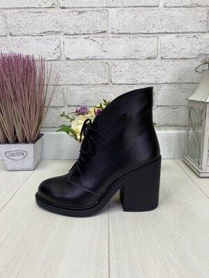 Демисезонные ботинки, натуральная кожа и замш