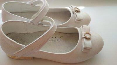 Продано: Туфли нарядные