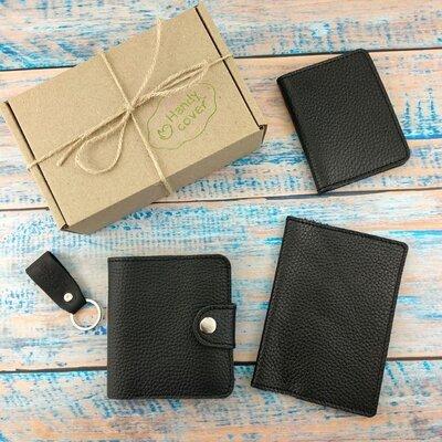 Подарочный набор 39 кошелек обложка на паспорт обложка на id паспорт