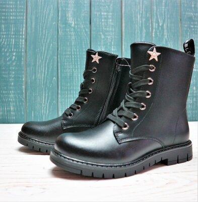 Низкая цена-супер качество Стильные ботинки для девочки Weestep