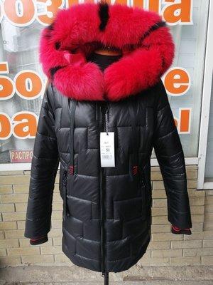 Женская зимняя куртка Марго от производителя.