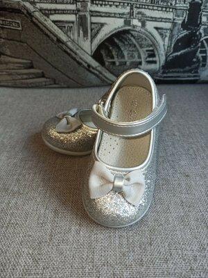 Сріблясті туфельки для принцеси 22 розмір