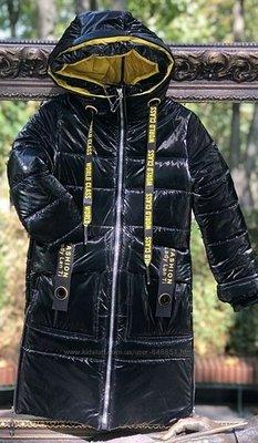 Куртка-Пальто зимняя металлик 4 цвета для девочек от 34 до 44 р-новинка