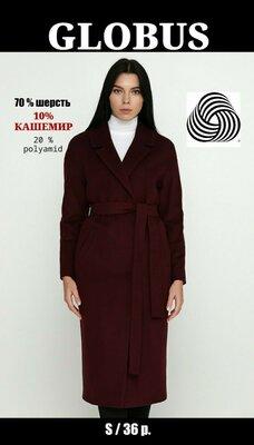 Globus бордовое пальто с поясом