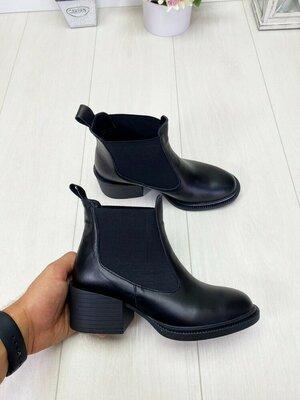 Натуральные кожаные/замшевые женские ботинки Челси от производителя