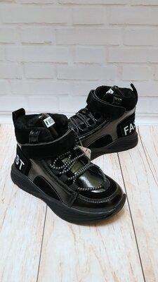 Ботинки деми jong golf