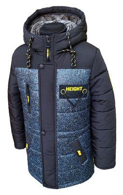 Зимняя удлиненная куртка-парка на мальчика на овчине рост 116-156 32-42 рр
