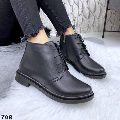 Кожаные женские ботинки деми на низком ходу женские кожаные ботинки шкіряні черевики 37-39р код 748