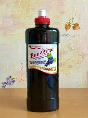 Продано: Вин вита - конценнтрат из красных сортов винограда для повышения гемоглобина