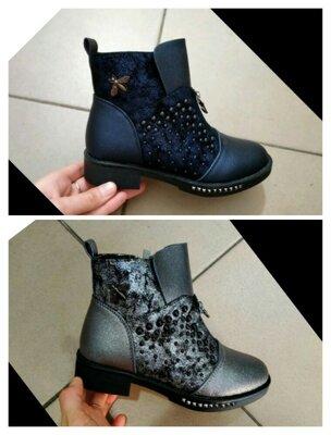 Ботинки кроссовки демисезонные для девочек девочки черные черный нарядные серебро серые серый осенни