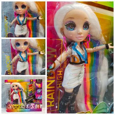 Rainbow High Радужные девочки Амайя Рейн студия 569329 Rainbow Hair Surprise Amaya Raine Studio
