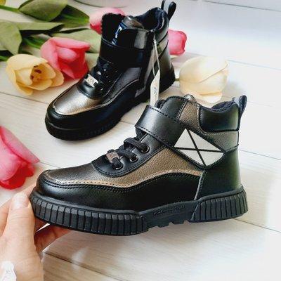 Деми ботинки на девочку 26,28,29 размер