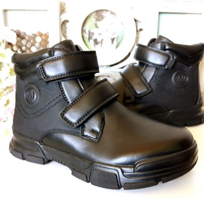 Кожаные деми ботинки на мальчика 32-37 размер