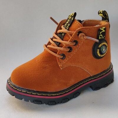 Детские демисезонные ботинки для мальчика 21-25р. 5312-2