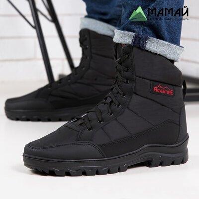 Ботинки мужские зимние -20°C / черевики сапоги кроссовки Кб 410