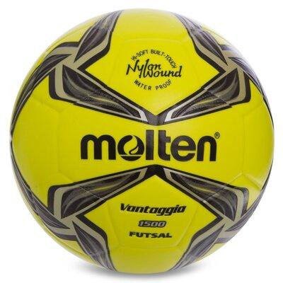 Мяч для футзала 4 Molten F9V1500LK футзальный мяч размер 4, сшит вручную