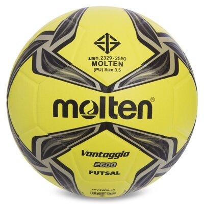 Мяч для футзала 4 Molten F9V2600LK футзальный мяч размер 4, сшит вручную