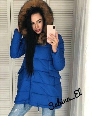 Распродажа Куртка 42-52раз. 2 цвета