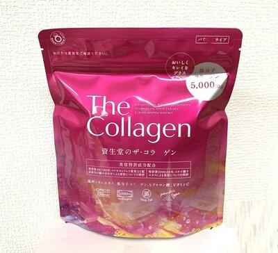 Продано: SHISEIDO Коллагеновый порошок 126 гр
