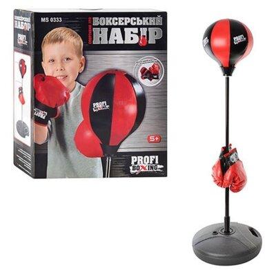 Боксерский набор MS 0333 стойка