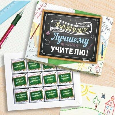 Шоколадные наборы день учителя