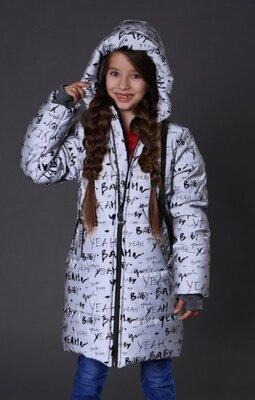 Куртка-Парка зимняя светоотражающая термоподкладке,для девочек от 116 до 134 р-Новинка зимы,тренд