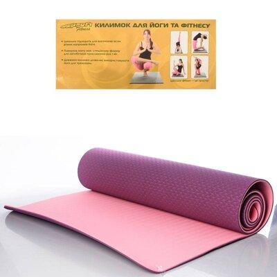 Йогамат двухсторонний MS 0613-1 Фиолетовый Коврик для спотра