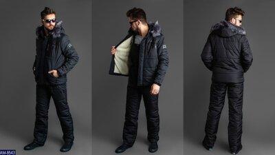 Мужской горнолыжный костюм under armour AM-8543 плотная плащевка аляска