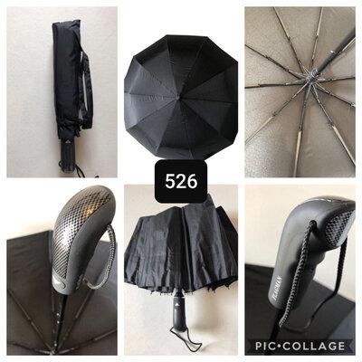 Зонт полуавтомат мужской на 10 спиц от фирмы «Flagman»