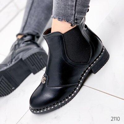 Демисезонные женские ботинки, ботинки женские, жіночі ботінки, черевики 37р-23,5 см код 2110