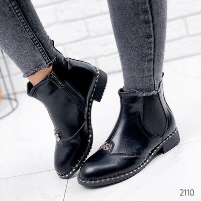 Демисезонные женские ботинки, ботинки женские, жіночі ботінки, черевики 36-40р код 2110