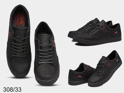 Продано: Кожаные мужские туфли осень три цвета