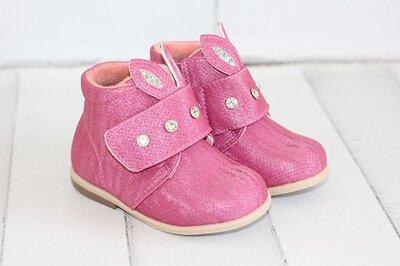 Демисезонные ботинки. Размеры 18-22