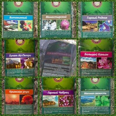 Травы горного Крыма Натуральный крымский фито чай Вкусный и полезный