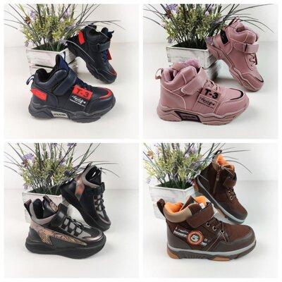 Ботинки демисезонные для девочки и мальчика осенние ботинки для мальчика и девочки