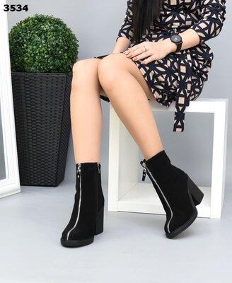 Женские натуральные кожаные замшевые ботинки ботильоны впереди на молнии на устойчивом каблуке