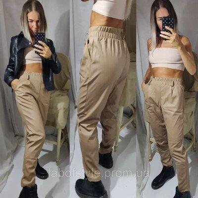 Кожаные штаны женские с карманами бежевые