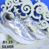 Деми Кроссовки стильные серебро в наличии 36-41